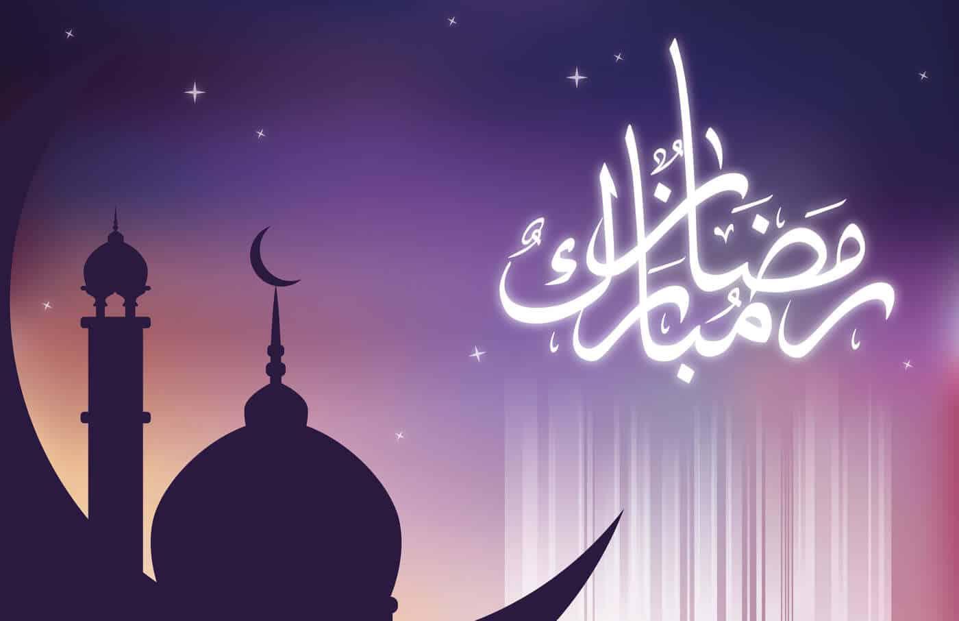 Ramadan Mubarak Card Template