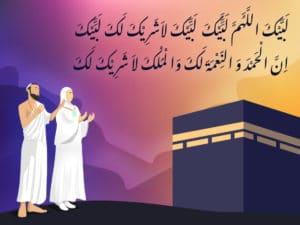 Hajj-Umrah-Pray