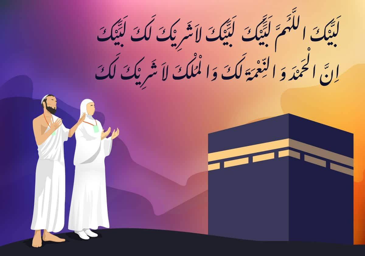 Hajj Umrah Pray